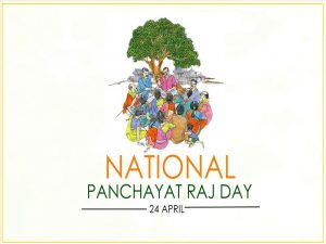 National Panchayat Raj Day